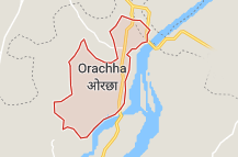 Orchha Offers Coupon Promo