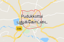 Pudukkottai Offers Coupon Promo