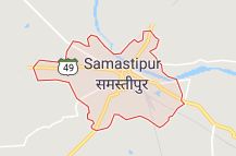 Samastipur Offers Coupon Promo