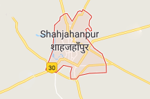 Shahjahanpur Offers Coupon Promo