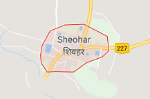 Sheohar Offers Coupon Promo