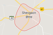 Shevgaon Offers Coupon Promo