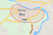 Shirur Offers Coupon Promo