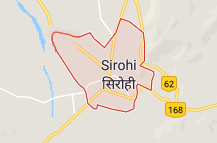Sirohi Offers Coupon Promo