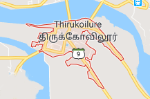 Thirukoilure Offers Coupon Promo
