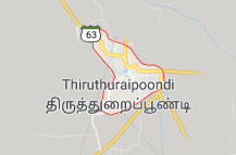 Thiruthuraipoondi Offers Coupon Promo