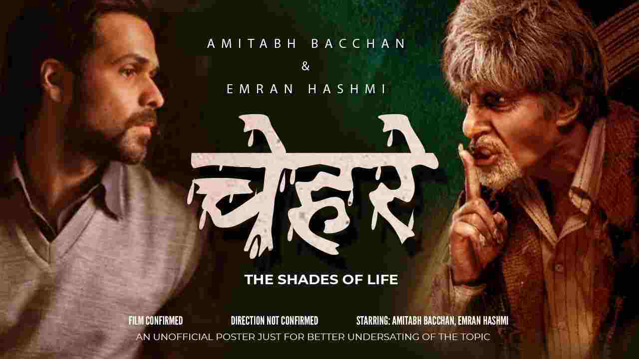 Chehre-Hindi-Movie-2020-1581426383.jpg