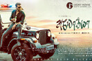 ayogya-movie-booking-offers-1555315318.jpg