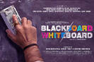 blackboard-vs-whiteboard-movie-booking-offers-1554878665.jpg