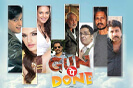 gun-pe-done -movie-coupons-offers-1554983797.jpg
