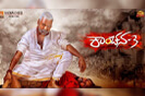 kanchana-3-movie-offers-booking-promo-1554904616.jpg