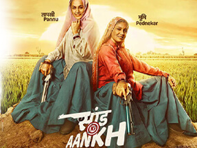 saand-ki-aankh-booking-movie-coupons-1558946975.jpg